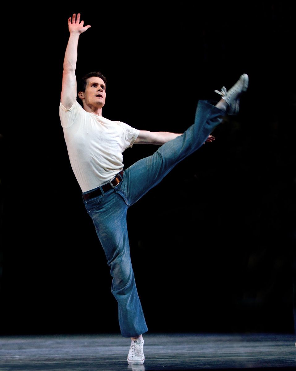 dancer onstage in jeans